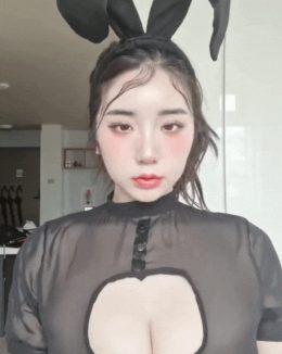 Asian Cutie Ahegao Lovely