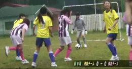 Asian soccer nude