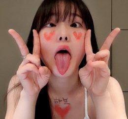 Babe Asian Lovely Ahegao
