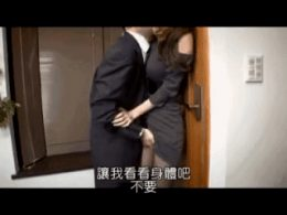 Hot office lady getting fingered