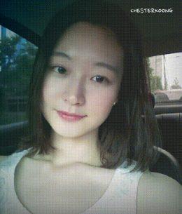 Asian Korean