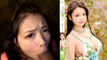Kana Tsuruta @ SOE-844 sc2
